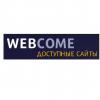 webcome.ru