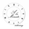 a-la-minute.ru доставка готовой еды для фуршета